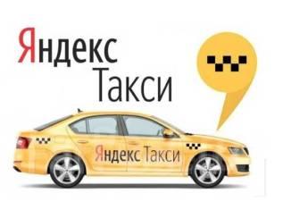 Водитель такси. ИП Самсонов. Проспект 100-летия Владивостока 103