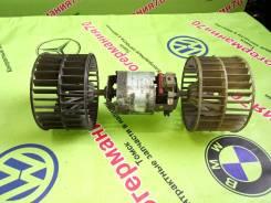 Мотор вентилятора печки. BMW 3-Series, E30, E30/4, E30/2, E30/5, E30/2C M10B18, M20B20, M20B23, M20B25, M20B27, M21D24, M40B16, M40B18, M42B18