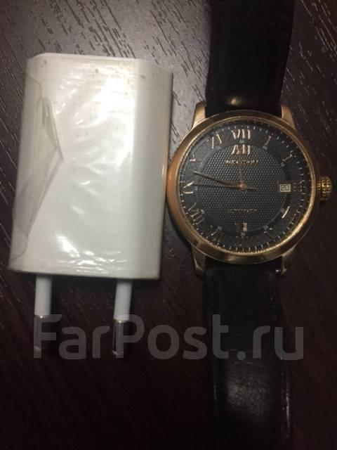 Часы romanoff продам швейцария бу ломбард часов