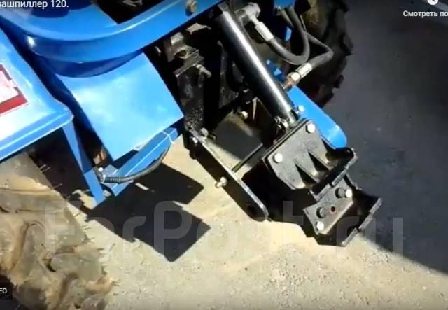 Чувашпиллер-120. Минитрактор с регулируемой колеей, 15 л.с. Под заказ