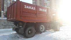 КамАЗ 5511. Самосвал Камаз 5511, 6 000куб. см., 10 000кг., 6x4