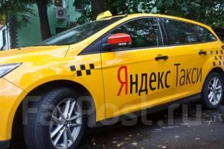 Водитель такси. ИП Грачева Н.В. Улица Ломоносова