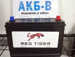 Tiger. 89А.ч., Обратная (левое), производство Европа