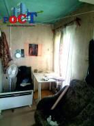Дом в п. Шкотово. Шкотово, улица Лазо 31, р-н Шкотово, площадь дома 27,0кв.м., электричество 15 кВт, отопление твердотопливное, от агентства недвижи...
