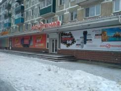 Продается торговое помещение в. п Кавалерово. Кавалерово, улица Арсеньева 79, р-н кавалеровский, 509,0кв.м.