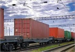 Железнодорожные грузоперевозки