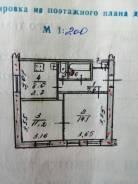 2-комнатная, улица Осипенко 6. частное лицо, 42,5кв.м. План квартиры
