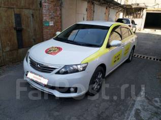 Оракал на авто Такси Максим от 700 р.! Стандарт, Минивэн, Бизнес!