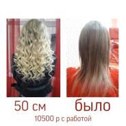 Акция ! Коррекция волос 60 р за прядь