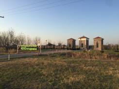 Продаю земельный участок в коттеджном поселке Novoтитаровка. 1 000кв.м., собственность, электричество