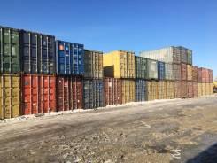 Терминальное хранение контейнеров
