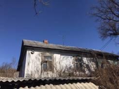Продаётся дом с участком. Улица Заштольная 8, р-н Шахты N20, площадь дома 66,0кв.м., электричество 5 кВт, отопление твердотопливное, от частного лиц...