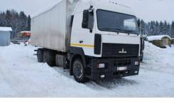 Купава МАЗ. Продаются грузовик Маз-купава, 15 000кг., 6x4
