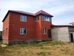 Продам котедж на Ул. Кедровой, отличное предложение. от агентства недвижимости или посредника
