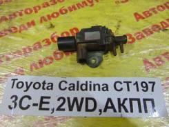Клапан вакуумный Toyota Caldina Toyota Caldina 1999.04
