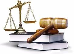 Юрист бесплатные консультации
