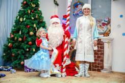 Дед Мороз на дом! В новый год