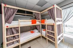 Продам современный прибыльный уютный хостел на 38 койко-мест.