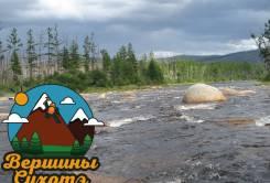 Водный поход по реке Туюн 1-3 к. с. 14 - 24 мая. 13000 руб.