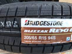 Bridgestone Blizzak Revo GZ, 205/65R15 94S