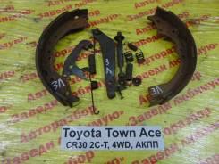 Колодки тормозные задние барабанные к-кт Toyota Town-Ace Toyota Town-Ace 1992