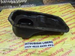 Поддон масляный двигателя Mitsubishi Libero Mitsubishi Libero 1999.07.1
