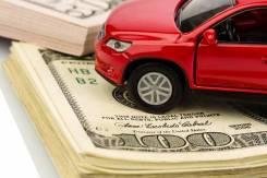 Автоломбард – Займы под залог авто с ПТС (БЕЗ Комиссии )
