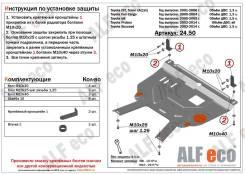 Защита картера и КПП Toyota IST 2002- Алфеко