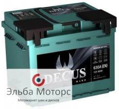 Decus. 60А.ч., Обратная (левое), производство Россия