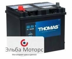 Thomas. 74А.ч., Обратная (левое), производство Россия