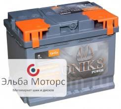 Oniks. 100А.ч., Обратная (левое), производство Россия