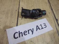 Карданчик рулевой Chery A13 VR14 Chery A13 VR14 2013, левый