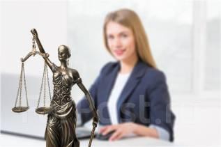 Юрист по гражданским, арбитражным, семейным, наследственным спорам