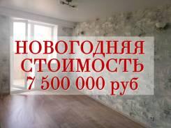 3-комнатная, улица Кирова 104. Вторая речка, проверенное агентство, 58,0кв.м.