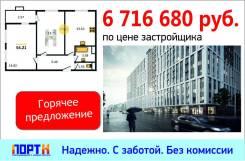 2-комнатная, улица Земледельческая 3. Приморский, агентство, 54,2кв.м.