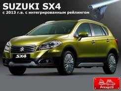 Рейлинги. Suzuki SX4, JYA, JYA22, JYB, JYB22, YA22S, YB22S Suzuki Vitara, LY M16A, K14CDITC