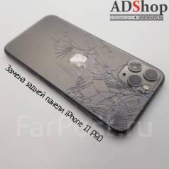 Ремонт телефонов iPhone.