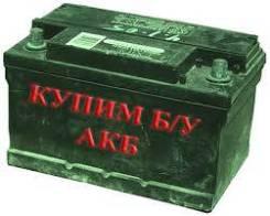 Tyumen BatBear. 60А.ч., Обратная (левое), производство Россия