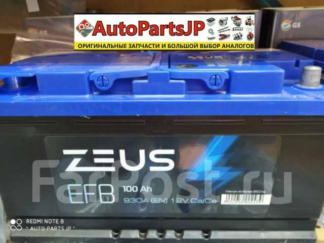 Аккумулятор ZEUS (Varta) EFB Start-STOP 60039 R 100а/ч ...