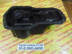 Поддон масляный двигателя Toyota Caldina Toyota Caldina 1999.04