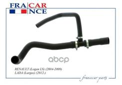 Патрубок Радиатора Нижний Renault (Logan), Lada (Largus) Fcr211157 Francecar арт. FCR211157