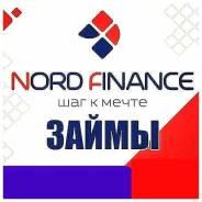 "Кредитный специалист. ООО МКК ""Норд Финанс"". Фокино"