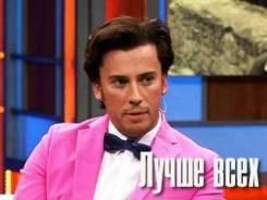 Актер. Улица Калибровская 24б