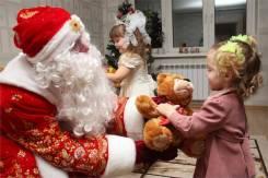 Дед Мороз и Снегурочка . Выезд