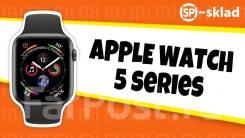 Apple Watch Series 5. GPS, NFC, IP68