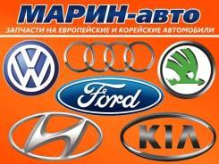 Расходники и запчасти для Volkswagen, AUDI, Skoda, FORD, KIA, Hyundai