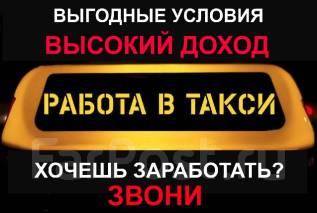 Водитель такси. ООО АВТО-ДВ