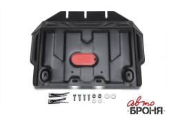 Защита двигателя Toyota LC 150 Prado / Lexus GX 460