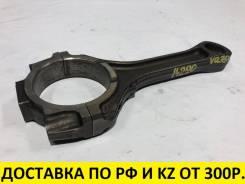 Шатун Infiniti FX35/EX35/G35/M35/Q40/Q70/QX50/QX70 VQ35HR оригинальный 12100JK20B