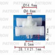 Зажим Пластиковый Patron арт. P37-0292